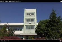 2015.10.18/大熊町・熊町小学校