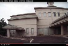 2016 4 18・大熊町・三角屋ー図書館・小入野付近 (車載2倍速)