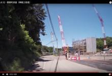 2016.5.12・楢葉町波倉(車載2倍速)