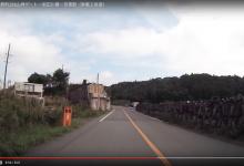 2016 9 25 大熊町288山神ゲートー前田川橋ー双葉駅(車載2倍速)