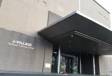 【双葉郡未来会議 season 5 /特集!J-VILLAGE 報告】
