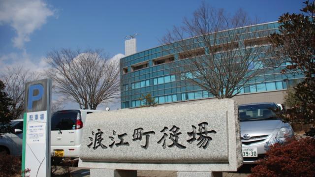 浪江町視察レポート