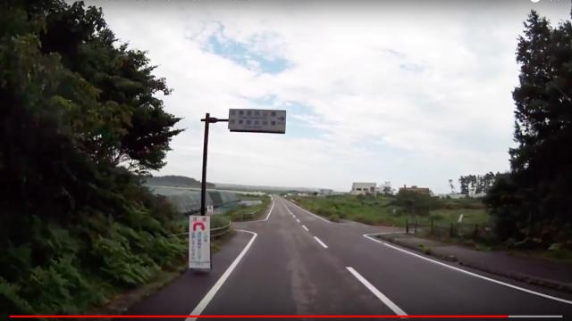 2017 08 27 双葉町前田ー細谷ー郡山(車載二倍速)