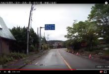 2017 08 27 双葉町/双中ー双高ー第一前田川橋(車載2倍速)