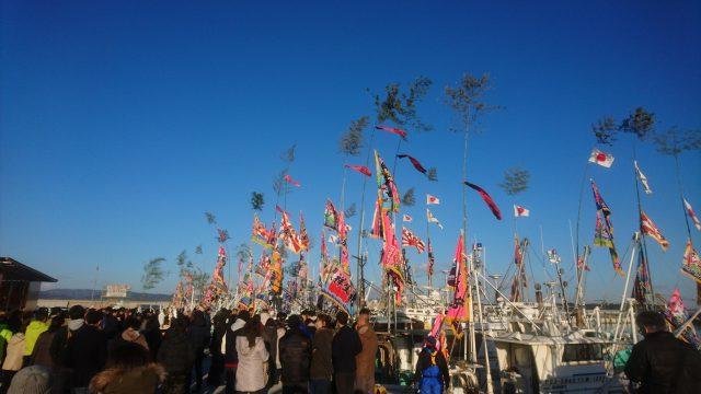 2018 01 01 浪江町/請戸漁港出初式2018