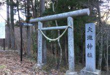 大瀧神社2018