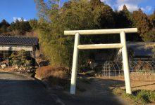 大谷天神八幡神社2018