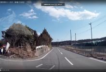 20180312 大熊町熊川ー夫沢(車載2倍速)