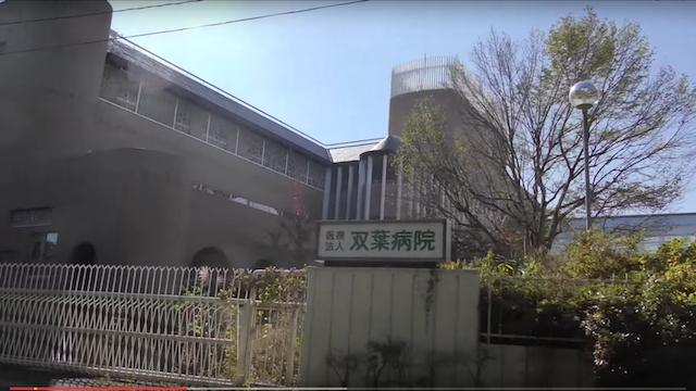 2015.10.18/大熊町・南台ー双葉病院ー役場