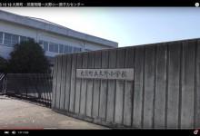 2015 10 18 大熊町・双葉翔陽ー大野小ー原子力センター