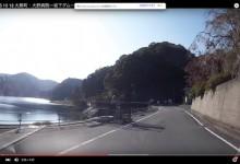 2015.10.18 大熊町・大野病院ー坂下ダムー給食センター(車載2倍速)