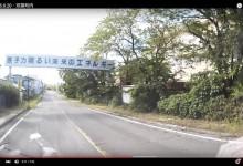 2015.9.20・双葉町内(車載)