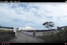 2015.9.21/富岡町・下郡山ー毛萱ー仏浜(車載)