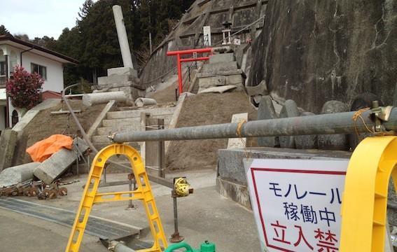 2015.12.23 写真/双葉町両竹/諏訪神社付近