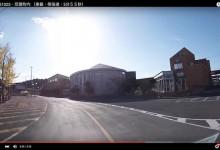 2015.10.25・双葉町内 (車載・等倍速・5分55秒)