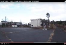 2015.12.15/大熊町・大熊中ー三角屋ー熊町小ー熊川海水浴場(車載2倍速)