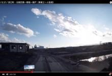 2015.12.27/浪江町・北幾世橋ー棚塩ー請戸(車載2〜4倍速)
