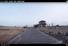 2016.1.17・浪江町・知命寺ー請戸(車載2倍速)