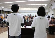 「双葉郡未来会議 season2 〜葛尾・富岡・浪江編」 開催レポート