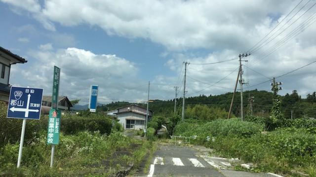 2016.7.1双葉町新山