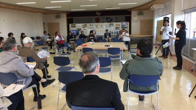「双葉郡未来会議 season6 ~八町村だヨ!全員集合~」開催レポート