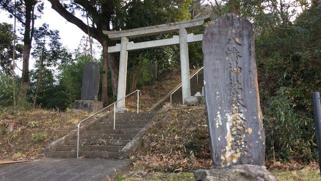 八幡神社(上郡山)2018