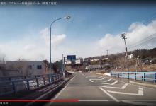 20180212 大熊町・スポセンー秋葉台北ゲート(車載2倍速)