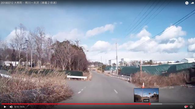 20180212 大熊町・熊川ー夫沢(車載2倍速)