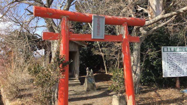 稲荷神社(熊川)2018