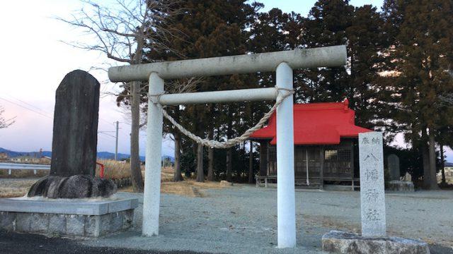 諏訪神社/八幡神社(高瀬)2018