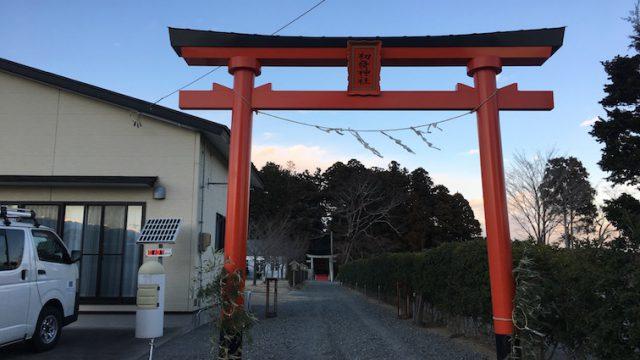 初発神社(北幾世橋)2018