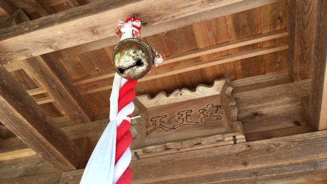 天王宮神社2018