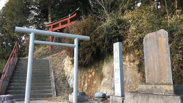 八幡神社(北幾夜橋)2018