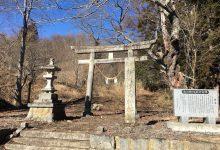 山津見神社2018