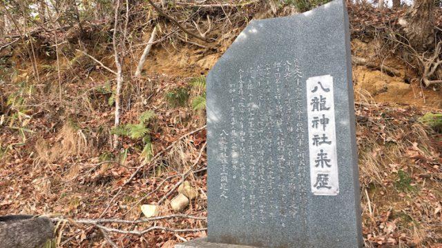 八龍神社(立野)2018