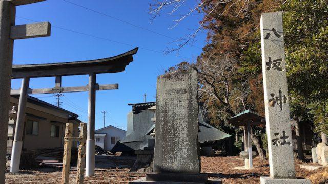 八坂神社2018