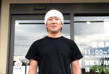 瀧たき 真琴まこと さん | 浪江町