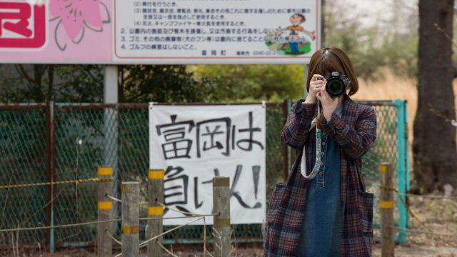 匿名希望とくめいきぼう さん | 富岡町