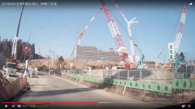 20190320 双葉町細谷-郡山(車載二倍速)