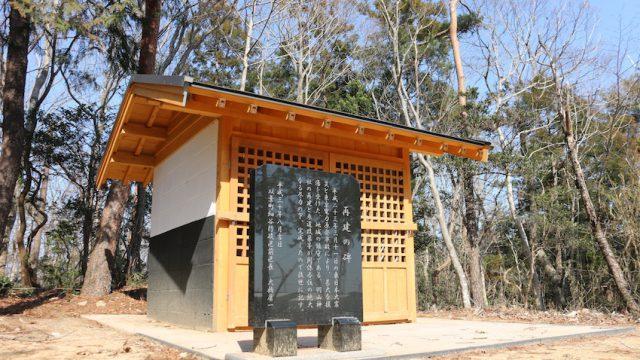 羽山神社(双葉町細谷)20190320