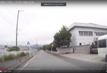 20190629 大熊町/下野上ー大川原(車載2倍速)