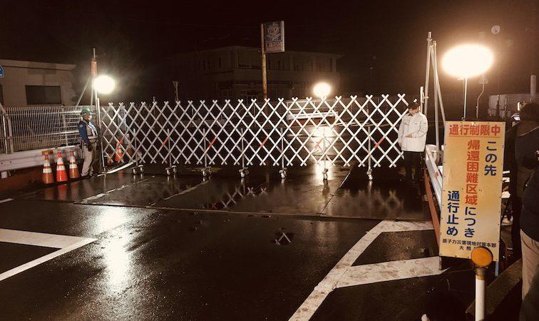 20200305/大熊町午前0時/大野病院前ゲート開放