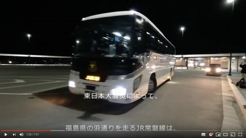 20200313/常磐線富岡ー浪江間代行バス最後の運行