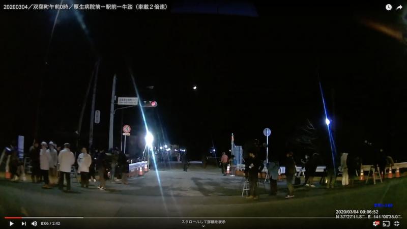 20200304/双葉町午前0時/厚生病院前ー駅前ー牛踏/動画(車載2倍速)