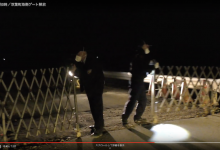 20200304/双葉町午前0時/海側ゲート解放/動画