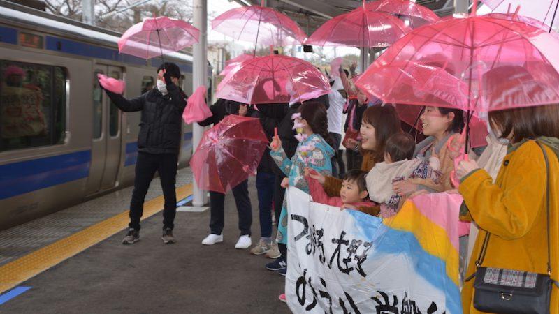 20200314/常磐線全線再開通/大野駅