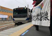 20200314/JR常磐線全線再開通/双葉駅