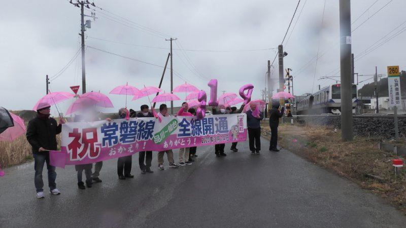 20200314/JR常磐線全線再開通/富岡駅