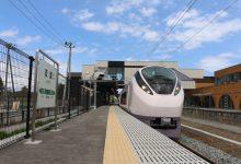 20200424 双葉駅