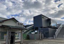 20201204 竜田駅